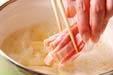 ジャガベーコン煮の作り方4