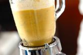 簡単カボチャのコーンスープの作り方1