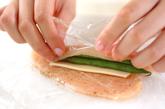 ささ身のインゲン巻きチーズフライの作り方2