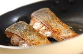 鮭のソテーサワーソースの作り方2