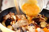 豚バラ肉の白みそ炒めの作り方7