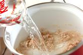 簡単ワンタン風スープの作り方1