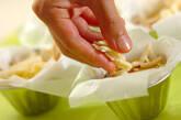 キノコとベーコンの簡単キッシュの作り方4