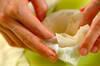 キノコとベーコンの簡単キッシュの作り方の手順1