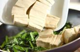 豆腐とホウレン草の卵とじの作り方5