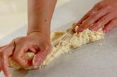 パリッとチーズのポテトカレーパンの作り方2