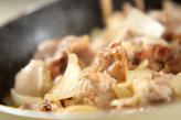サクサクチキンシチューの作り方1