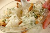 ガーリックナッツご飯の作り方1