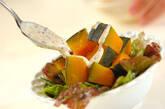 ゆでカボチャのサラダの作り方6