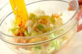 白菜のピリ辛和えの作り方3