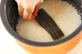 手巻き寿司の作り方1