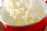 サツマイモのミルクスープの作り方1