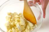 サツマイモのミルクスープの下準備1