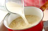 サツマイモのミルクスープの作り方2