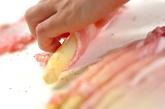 ホワイトアスパラの肉巻きフライの作り方2