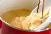 タケノコスープの作り方1