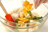 カブとサーモンのサラダの作り方3