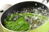 カブとサーモンのサラダの作り方2
