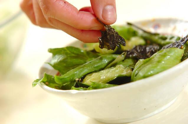 チョレギサラダの作り方の手順2