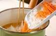 野菜たっぷりスープの作り方4