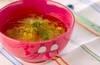 野菜たっぷりスープの作り方の手順