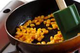 塩もみ大根とコーンのサラダの下準備3
