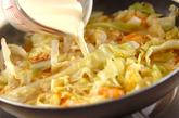 キャベツとエビの豆乳クリーム煮の作り方3