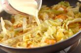 キャベツとエビの豆乳クリーム煮の作り方6
