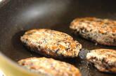 甘辛ダレの鶏つくねの作り方3