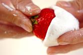 イチゴ白玉の作り方2