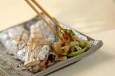 タチウオの塩焼きの作り方7