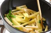 ジャガイモのオイスター炒めの作り方1