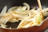 玉ネギの卵炒めの作り方1