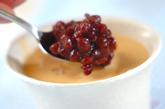 タピオカ入りパンプキンスープの作り方2