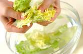 牛スジの塩コショウ炒めの作り方3