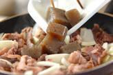牛スジの塩コショウ炒めの作り方4