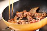 豚とアスパラの中華炒めの作り方3