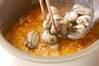 カキの炊き込みご飯の作り方の手順4