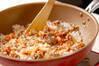 カキの炊き込みご飯の作り方の手順3
