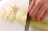 シシャモのマリネの下準備2