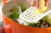キノコのクリーム煮の作り方の手順10