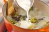 キノコのクリーム煮の作り方の手順11