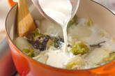 キノコのクリーム煮の作り方11