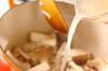 キノコのクリーム煮の作り方の手順9