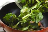 ホウレン草とベーコンとコーンのソテーの作り方2