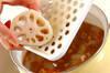 キノコと納豆のおみそ汁煮の作り方の手順4