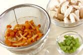 キノコと納豆のおみそ汁煮の作り方1
