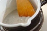 バジルシード入りココナッツの作り方1