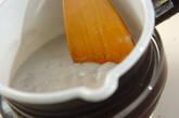 バジルシード入りココナッツの作り方3