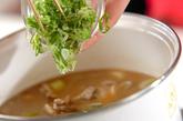 マイタケのみそ汁の作り方2